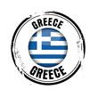 timbre Grèce