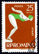 Postage stamp Romania 1963 Woman Swimmer at Start