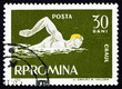 Postage stamp Romania 1963 Swimming, Crawl Style