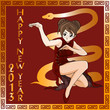 Happy Chinese New Year 2013 (Year of Snake)