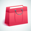 Gift shopping bag.Vector illustration