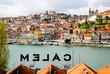 Calem wine cellar in Porto, Portugal