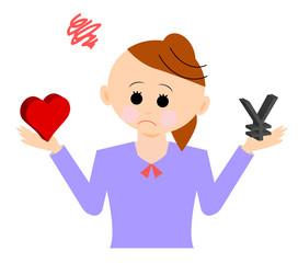 お金か愛に悩む女性