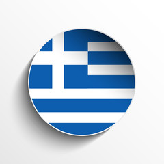 Greece Flag Paper Circle Shadow Button
