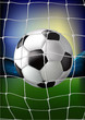 Ball in the net - stadium
