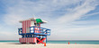 Miami Beach, Florida American flag lifeguard house