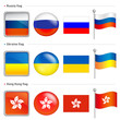 Russia and Ukraine, Hong Kong Flag Icon. The world national Icon