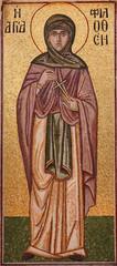 Grèce - mosaïque au Monastère de Kalyviani en Crète