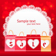 Valentines day vector shopping bag lacy card template