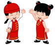illustration of Cartoon Chinese Kids