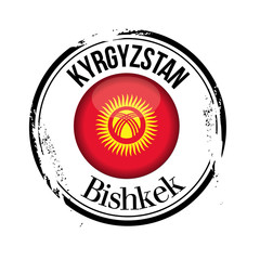 timbre Kirghizistan
