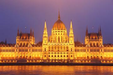 Building of Parliament, Budapest
