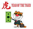 Happy Tiger Keeps Dollar Аnd Business Briefcase