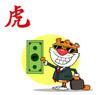 Tiger Keeps Dollar Аnd Business Briefcase