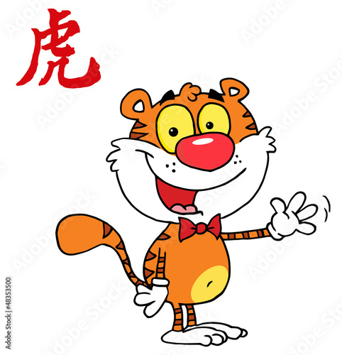Happy Tiger Waving A Greeting