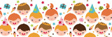 Vector kids at a birthday party horizontal seamless pattern
