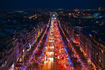 Champs elysees, Paris.