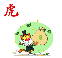 Happy Tiger Smoking A Cigar And Holding Up A Bag Of Money