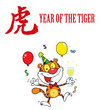 Partying Tiger Of The Tiger Chinese Symbol And Text