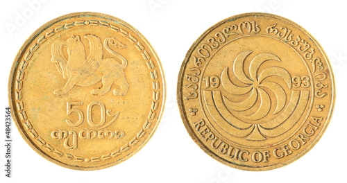 Georgian old coin on the white background (1993 year)