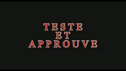 teste et approuve