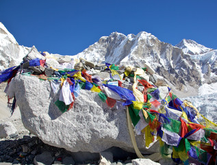 Mount Everest Base Camp, Nepal