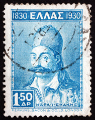 Postage stamp Greece 1930 Georgios Karaiskakis, Greek Hero