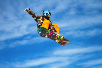 snowboarder in the sky 2