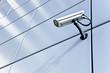 Leinwanddruck Bild - Überwachungskamera - Hochhaus - Alarmanlage