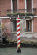 Striped Pole