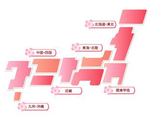 日本地図 日本 地図 桜