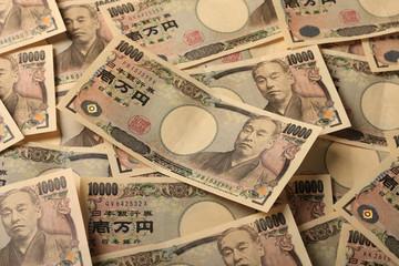 沢山の紙幣