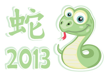 2013 Snake year design. Vector sticker