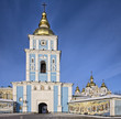 Entrance to St Michael Gilded cathedral in Kiev
