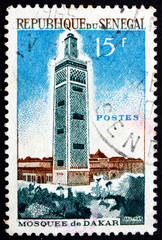 Postage stamp Senegal 1964 Mosque, Dakar