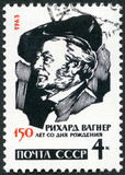 USSR - 1963 : shows Richard Wagner (1813-1883), German composers poster
