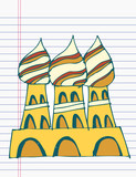 Drawing Taj Mahal