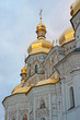 Kiev-Pechersk Lavra, Uspensky Cathedral
