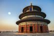 Temple of Heaven in Beijing
