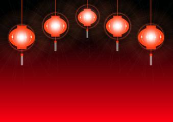 Frise lampions allumés - Nouvel an Chinois
