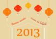 Carte bonne année 2013  - Nouvel an chinois