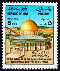 Postage stamp Iraq 1977 Dome of the Rock, Jerusalem