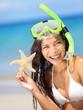Summer beach vacation holidays woman