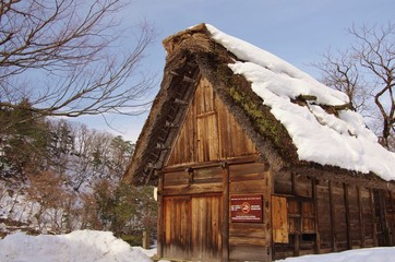 FARMHOUSE Shirakawago 合掌造りの小屋
