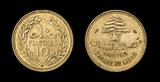 Antique coin of 10 piastre