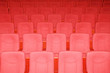 rows of chairs in a theater