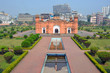 Lalbagh Fort in Dhaka,Bangladesh