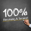 100% Beratung & Service