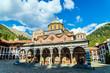 Rila monastery, a famous monastery in Bulgaria - 48688315