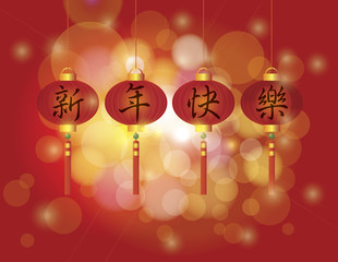 Happy Chinese New Year Lanterns Illustration
